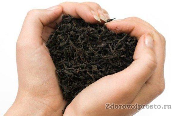 И для стенок сосудов приносит пользу чёрный чай, и вред от плохого холестерина уменьшает. Сердце не нарадуется!