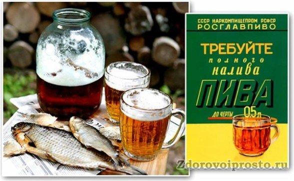 В советские времен не очень-то интересовались, что вреднее – водка или пиво. А просто требовали долива.