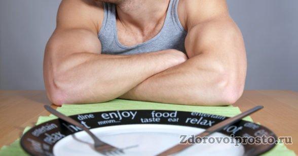 При голодании больше суток начинается уже вред для мышц – они тают…