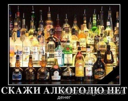 Иногда вопрос «Какой алкоголь менее вреден?» решается и так…