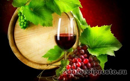 Самое полезное вино – красное, а не белое