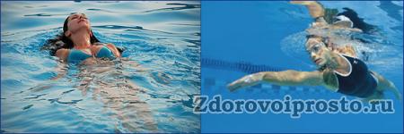 Вот такая разница между физкультурным и спортивным плаванием – между пользой для здоровья и погоней за результатом.