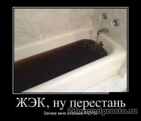 Перед приготовлением талой воды в домашних условиях всё-таки желательно её очистить. Ну, хотя бы чуть-чуть.